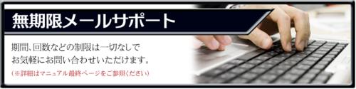 KFスコーピオン・サポート.PNG